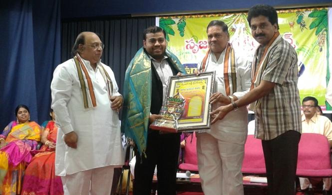 ugadi-puraskaralu-2014-awards-mmraza15